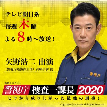 矢野浩二の画像 p1_4