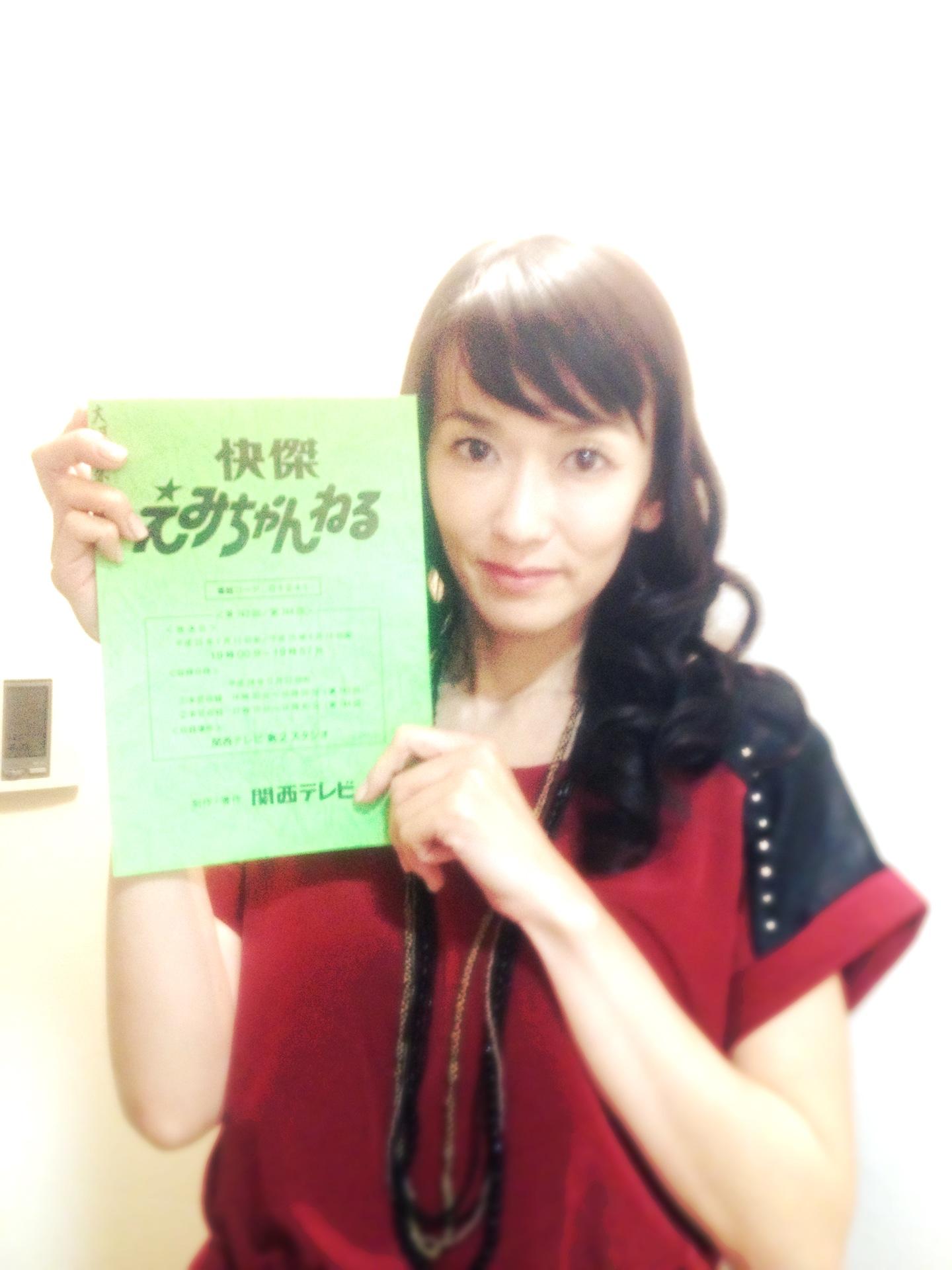 岡崎聡子の画像 p1_9