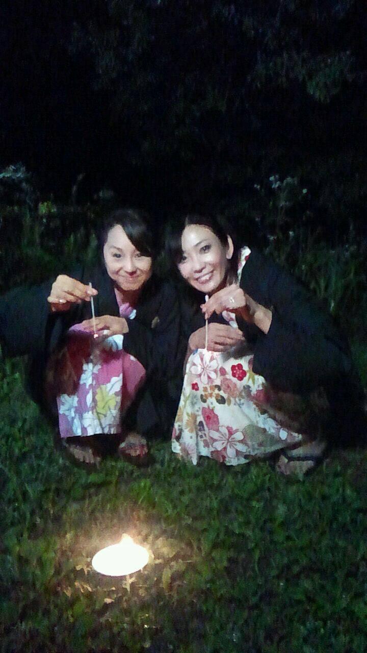 ブログ 北原 佐和子