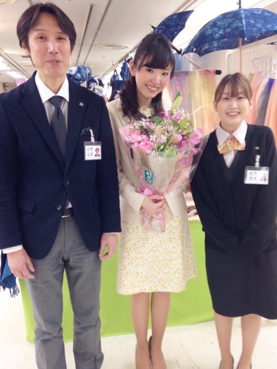 卒業。』的場 絢香 公式ブログ|...